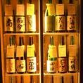 当店では日本酒ごとにガイドが付いています。日本酒に詳しくなりたいお客様は読んでみてください。
