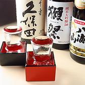 焼き鳥居酒屋 YUTORI ユトリ 今池店のおすすめ料理2