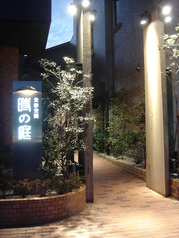 出雲ロイヤルホテル 時の庭
