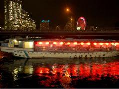 屋形船 横濱 たちばなの写真