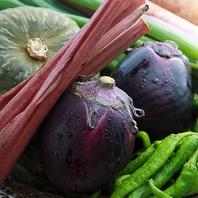 体に優しい野菜!