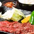 【ランチ】 かっぱ定食(ロース・カルビ・ハラミの3種盛り) 1320円