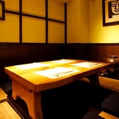 【半個室】4名様がけの掘りごたつ席ございます。会社のご宴会や接待に◎