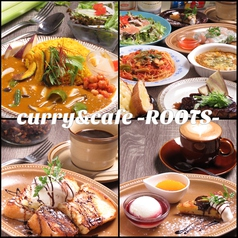 curry&cafe ROOTS カレーアンドカフェルーツ