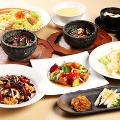 ロンフーダイニング long-hu dining 金山アスナル店 龍虎餐房のおすすめ料理1