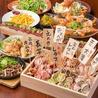 野菜巻き串×炙り肉寿司 木乃葉 CO-NO-HAのおすすめポイント2