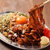 格安ビールと鉄鍋餃子 3・6・5酒場 湘南台店のおすすめ料理3