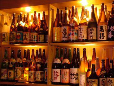 カラオケ酒場 OGA2の雰囲気1