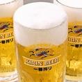 生ビールは麒麟一番搾りを♪【単品飲み放題】1380円(税抜)もご用意しております!