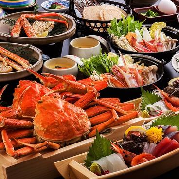 個室居酒屋 篤媛 赤坂見附店のおすすめ料理1