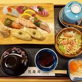 巴寿司 福岡