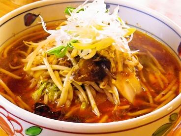 松楽 静岡市葵区のおすすめ料理1