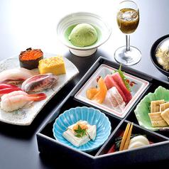 お楽しみ弁当  Otanoshimi Bento