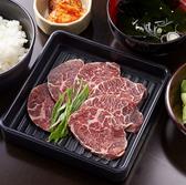焼肉赤門 八千代台店のおすすめ料理2