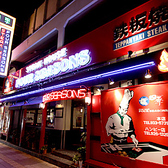 ステーキハウス四季 沖縄市園田本店の雰囲気3