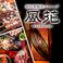 鶏料理個室ダイニング 風花 かざはな 松山大街道店の写真