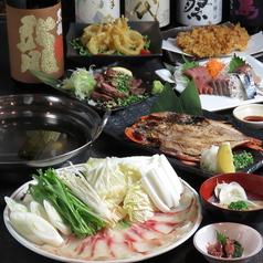 ひもの屋 馬車道入り口 関内店のおすすめ料理1
