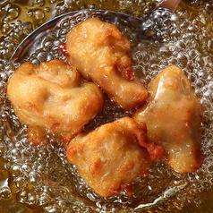 自家製 若鶏の唐揚げ