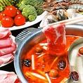 薬膳火鍋は漢方約60種の漢方を使用。前日までの要予約となります。