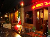 サージョンズカフェ イタリアーノヨコハマの詳細