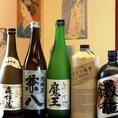 【各種ご宴会に】お酒は京都の銘酒や珍しい焼酎の銘柄をご用意しております。2時間飲み放題付コースは10,000円~。フロア席と2名様から最大20名様までご利用可能な大小の個室を備えております。大切な方のご接待はもちろん、歓送迎会や慶事・法事など様々なシーンに最適。