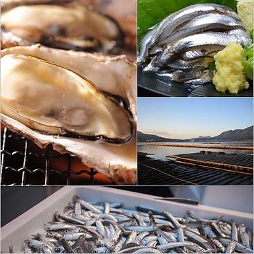 和さび 小町店のおすすめ料理1
