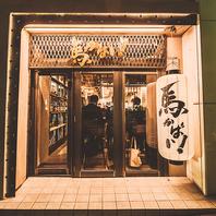 ◆六本木駅から徒歩1分の好立地◆