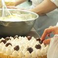 毎日パティシエが作るケーキ&タルト