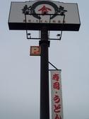 新食亭 延岡店の雰囲気3