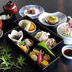 日本料理 もちづきのおすすめ料理1
