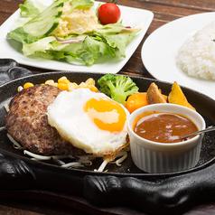 ハンバーグ&ステーキ JUNK ジャンクのおすすめ料理1