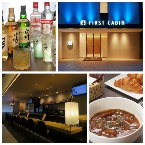 Cafe&Bar15 愛宕山