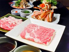 しゃぶ禅 名古屋栄店のおすすめ料理1