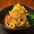 料理メニュー写真かぼちゃのサラダ