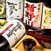 個室居酒屋 篤媛 赤坂見附店のおすすめ料理3