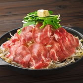 静岡牛タン しおや本店のおすすめ料理2