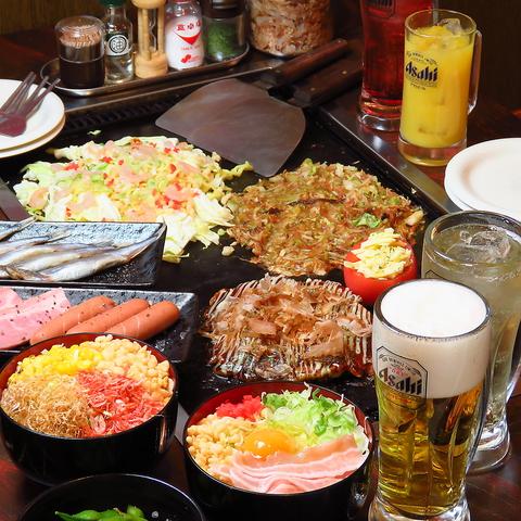 江古田にあるお好み焼 蓮-Ren-。厳選素材で焼きたてのお好み焼をみんなでワイワイ♪