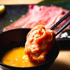 立喰い焼肉 治郎丸 御徒町店の画像