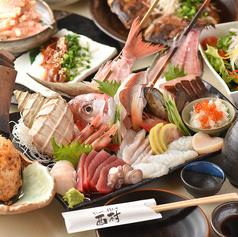 個室 古民家魚ダイニング 西村 八重洲本店のおすすめ料理1