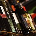 【厳選したこだわりのワイン】イタリアンといえばワイン!当店では種類豊富なワインをご用意。単品飲み放題は2000円でお付けできます。+500円でスパークリングワインなどが追加され、ちょっとリッチな飲み放題に♪