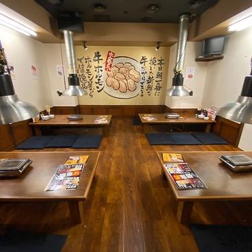 名古屋名物味噌とんちゃん屋 刈谷ホルモンの雰囲気1