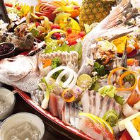 鮮魚の姿造りも驚きの0円