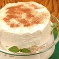誕生日には自家製ホールケーキをプレゼント