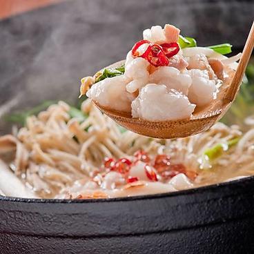 平八 前橋店のおすすめ料理1