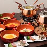 湯島天神横ラクレットグリルのおすすめ料理2