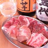 高幡不動肉流通センターのおすすめ料理2