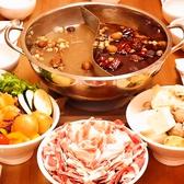 頂マーラータンのおすすめ料理2