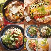 ビストロ&イタリアンバル グランマーズジョルジュのおすすめ料理2