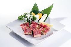 炭火焼肉 大昌園のおすすめ料理1