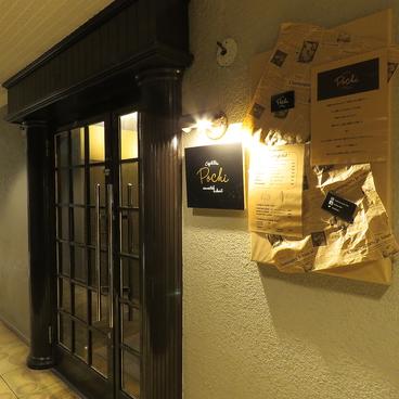 Cafe&Bar Pochi ポチの雰囲気1